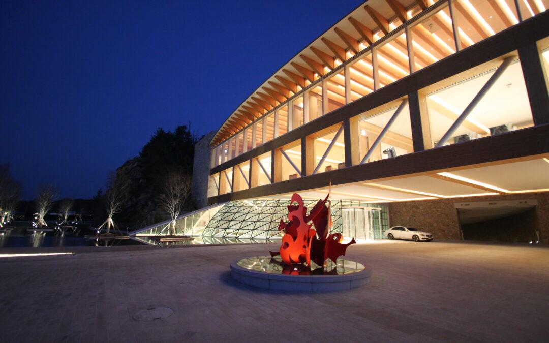Learning Centre Haesley Nine Bridges Ergänzungsbauten, Yeoju (KOR)